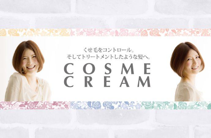 cosmecream