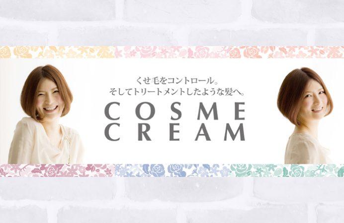 COSMEseries~COSME CREAM~