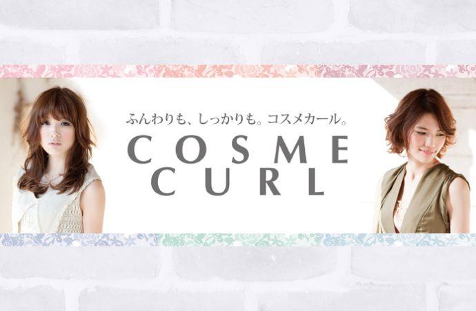 cosmecurl
