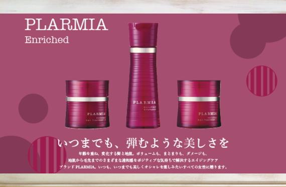 pLarmia01